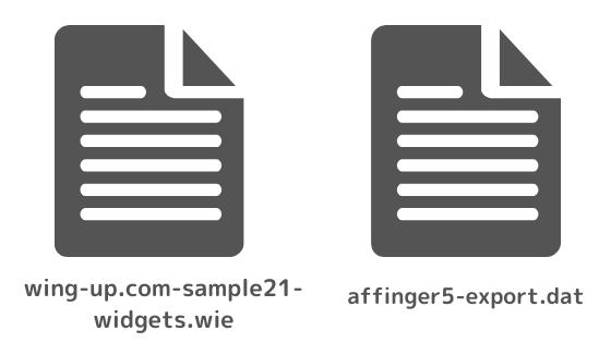 ファイルを開くと、それぞれのデータが保存されます。