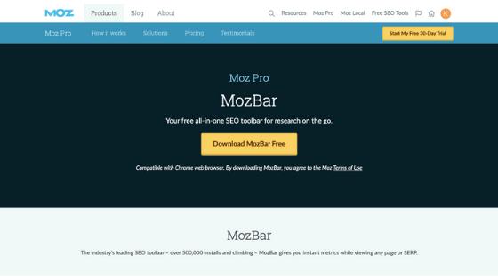 ブログ集客におすすめのツール⑧:Mozbar
