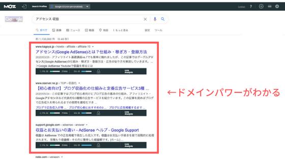 Mozbarの使用例