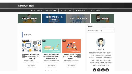 Katakuri Blog:アイコン