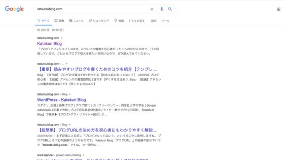 ブログURLの表示例:Katakuri Blog