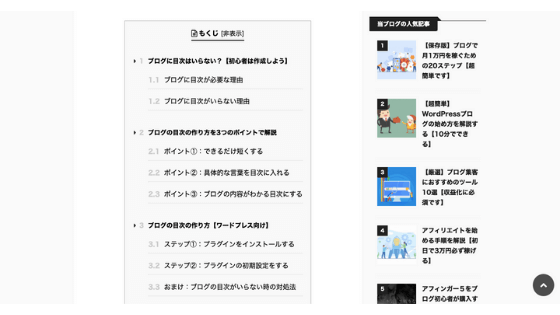 Katakuri Blog:目次