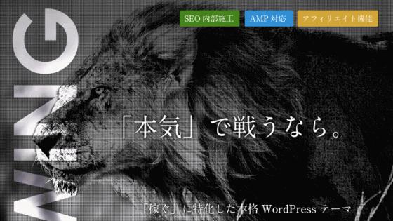 【解決】AFFINGER5(アフィンガー5)のプラグインは5つでOK(アフィンガー)でブログカードを作る方法【コツあり】