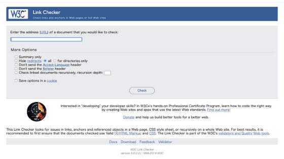リンク切れへのSEO対策②:W3C Link Checker