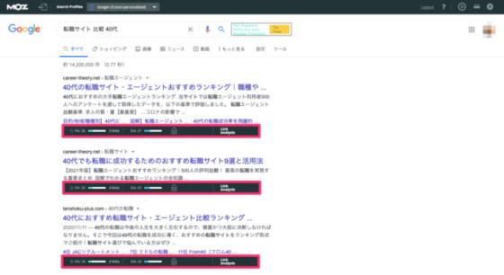 [転職サイト 比較 40代]:検索結果