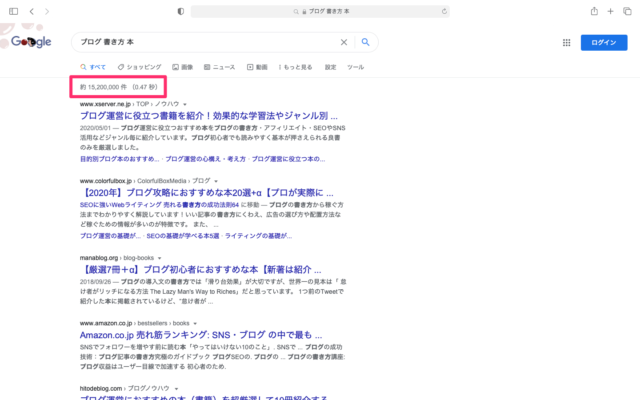 [ブログ 書き方 本]:検索結果